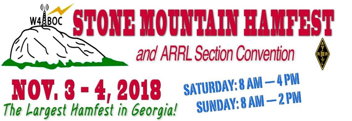 2018 Stone Mountain Hamfest
